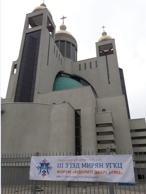 Kiev2018 4